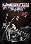 アメリカン・チョッパー vol.4 オールドスクール・チョッパー