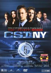 CSI:NY Vol.5