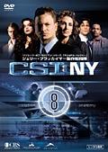 CSI:NY Vol.8