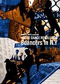 KINETIC ARTS presents HOUSE DANCE REVOLUTION −8dancers in N.Y−
