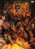Ergo Proxy VIII