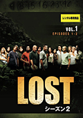 LOST シーズン2セット