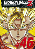 DRAGON BALL Z #46