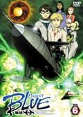 ProjectBLUE 地球SOS Vol.6