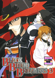 BLACK BLOOD BROTHERS 3