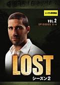 LOST シーズン2 Vol.2