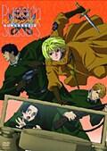 パンプキン・シザーズ Volume 2