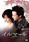 イルマーレ (2006)