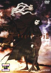 Ergo Proxy IX