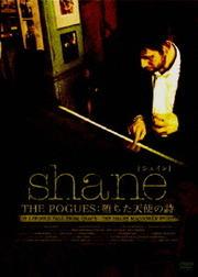 shane−THE POGUES:墜ちた天使の詩