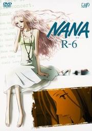 NANA−ナナ− R-6