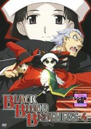 BLACK BLOOD BROTHERS 4