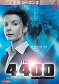 THE 4400 -フォーティ・フォー・ハンドレッド- シーズン2 Vol.4