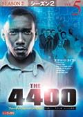 THE 4400 -フォーティ・フォー・ハンドレッド- シーズン2 Vol.5