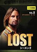 LOST シーズン2 Vol.8