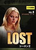 LOST シーズン2 Vol.9