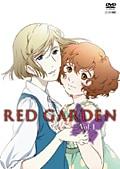 RED GARDEN Vol.1
