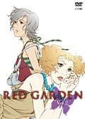 RED GARDEN Vol.2