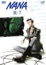 NANA−ナナ− R-7