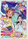 ふたりはプリキュア Splash☆Star 7