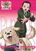 パンプキン・シザーズ Volume 5