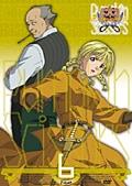 パンプキン・シザーズ Volume 6