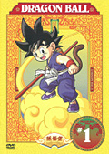 DRAGON BALLセット1