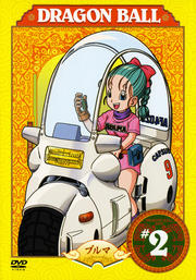 DRAGON BALL #2
