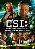 CSI:科学捜査班 SEASON 4 VOL.7