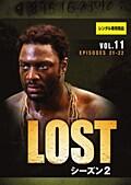 LOST シーズン2 Vol.11