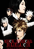 ロックミュージカル BLEACH  The Dark of The Bleeding Moon