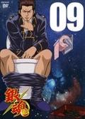 銀魂 01