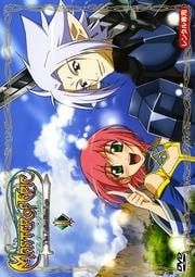 マスターオブエピック 〜The AnimationAge〜 I