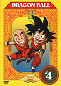 DRAGON BALL #4