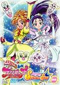 ふたりはプリキュア Splash☆Star 8