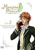 マージナルプリンス−月桂樹の王子達− Volume 2