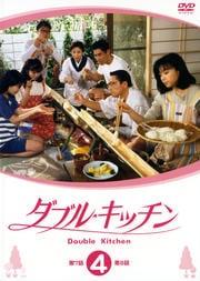 ダブル・キッチン 4
