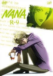 NANA−ナナ− R-9