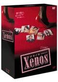 Xenos(クセノス) VOL.1