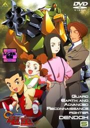 GEAR戦士 電童 5