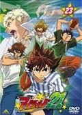 アイシールド21 VOLUME 23