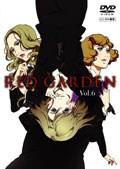 RED GARDEN Vol.6