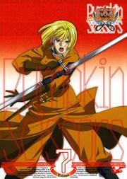 パンプキン・シザーズ Volume 7