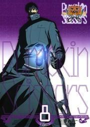 パンプキン・シザーズ Volume 8