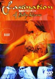 魅惑のベリーダンス Fascination of  Belly Dance BASIC