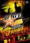 Dance@Live2006 Final