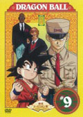 DRAGON BALL #9