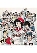 野球狂の詩 VOL.3