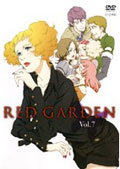 RED GARDEN Vol.7