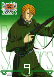 パンプキン・シザーズ Volume 9
